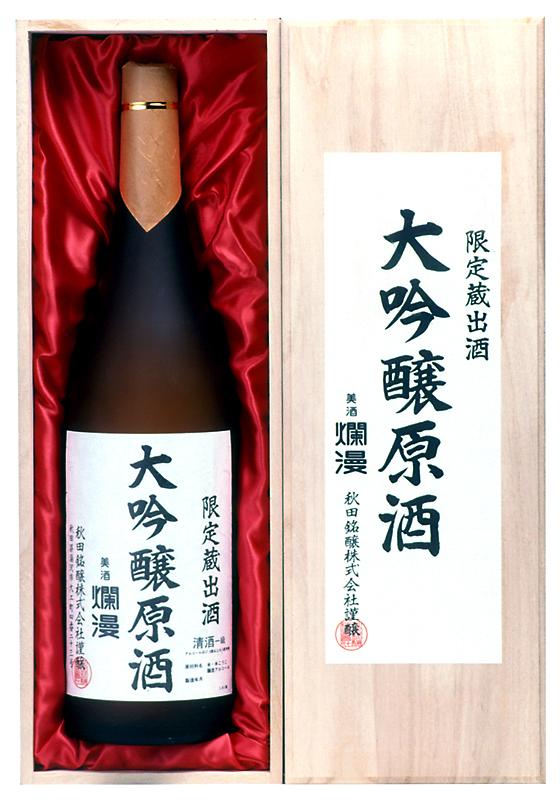 大吟醸原酒 1.8L