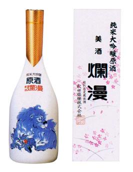 純米大吟醸原酒唐獅子 720ml