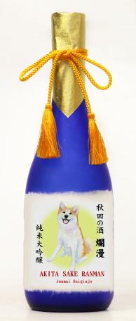 純米大吟醸 AKITA 720ml