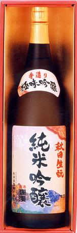 生もと純米吟醸 1.8L