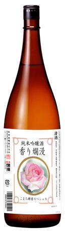 香り爛漫 純米吟醸 1.8L
