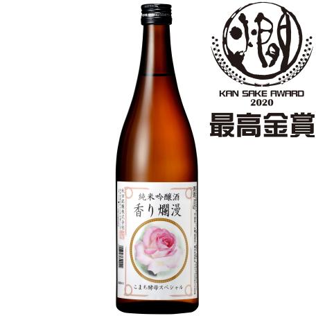 香り爛漫 純米吟醸 720ml