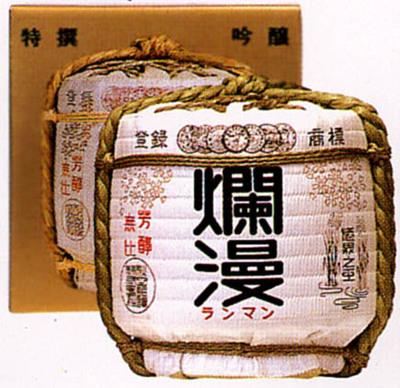 特撰吟醸 化粧樽 1.8L