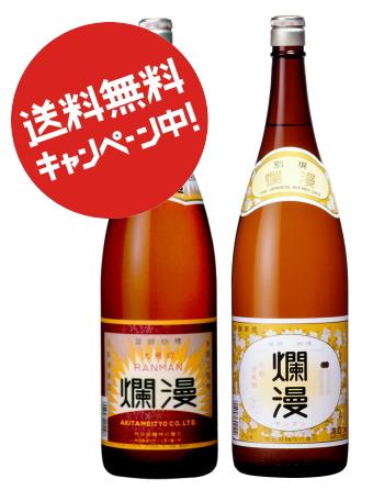 本醸造・普通酒 1.8L×2本