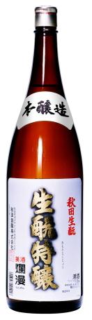 生もと特醸酒 1.8L