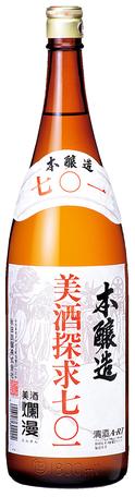 本醸造 美酒探求七〇一 1.8L