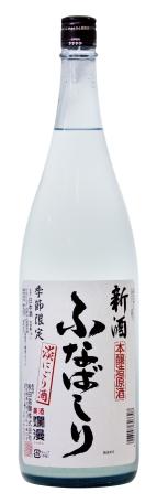 本醸造 新酒ふなばしり 1.8L