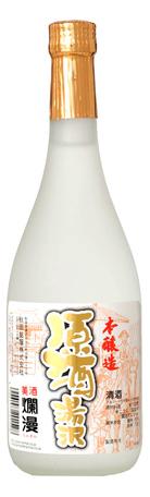 本醸造 原酒湯沢 720ml