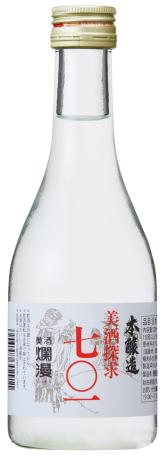 本醸造 美酒探求七〇一 300ml