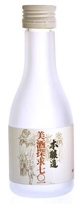 本醸造 美酒探求七〇一 180ml
