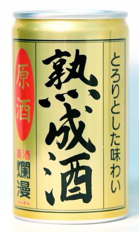 本醸造 熟成酒缶 200ml