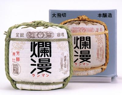 本醸造 化粧樽 1.8L