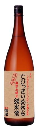 とびっきり自然な純米酒 1.8L