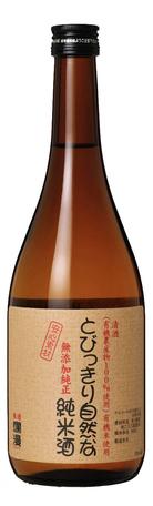 とびっきり自然な純米酒 720ml