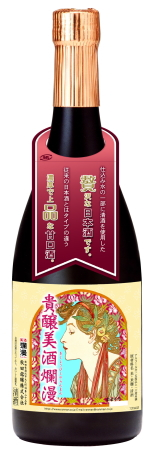 貴醸美酒爛漫 720ml