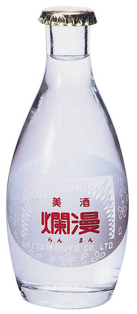 普通酒 180ml