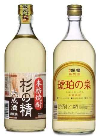 熟成焼酎 飲みくらべセット(杉の精・琥珀の泉) (グラス付)