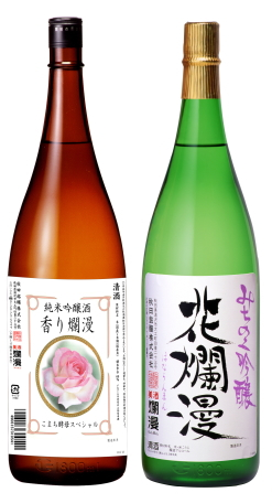 香り爛漫 純米吟醸・みちのく吟醸 花爛漫1.8Lセット