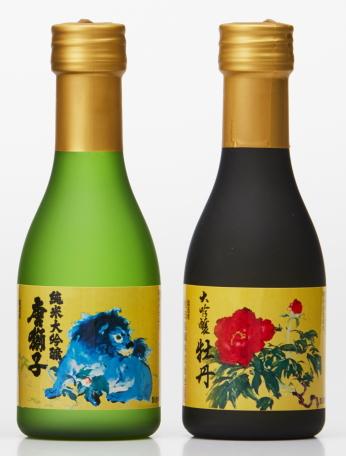 純米大吟醸唐獅子・大吟醸牡丹180ml詰2本セット