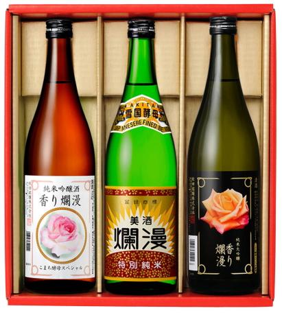 純米酒こだわり3酒セット
