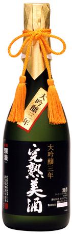 大吟醸三年完熟美酒 720ml