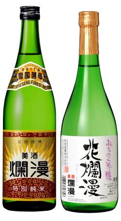 特別純米酒・みちのく吟醸 花爛漫 720mlセット