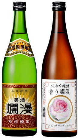 特別純米酒・香り爛漫 純米吟醸酒720mlセット