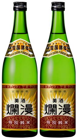 特別純米酒 720ml×2本セット