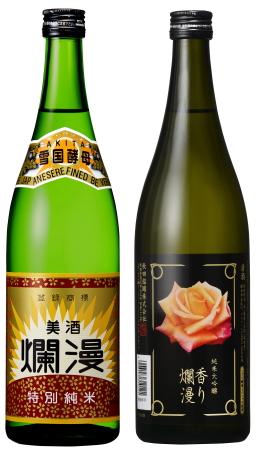 特別純米酒・香り爛漫 純米大吟醸720mlセット
