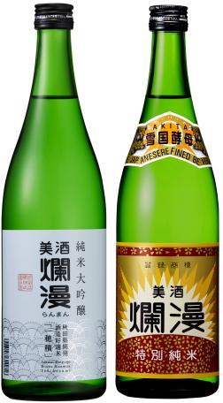 純米大吟醸 一穂積・特別純米酒 720mlセット