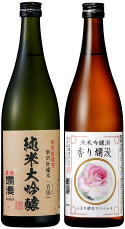 純米大吟醸 百田・香り爛漫 純米吟醸酒 720mlセット