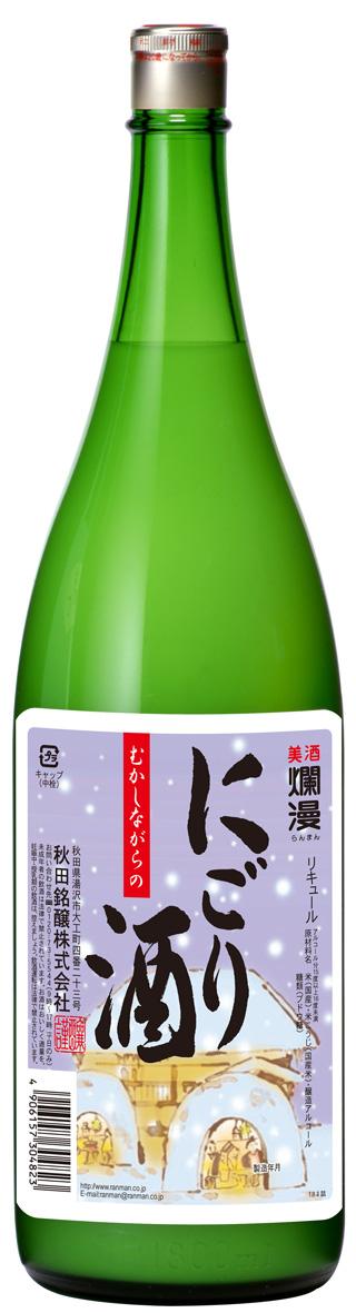 むかしながらの にごり酒 1.8L